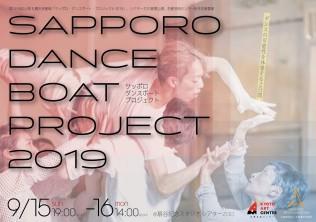 SAPPORO DANCE BOAT PEOJECT 2019