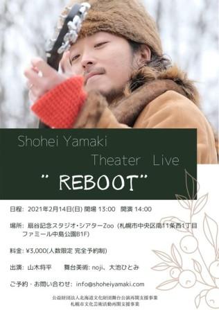 Shohei Yamaki Theater LIVE