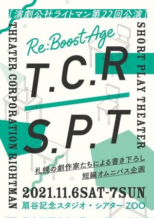 T.C.R/S.P.T