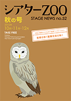 2015秋号第52号