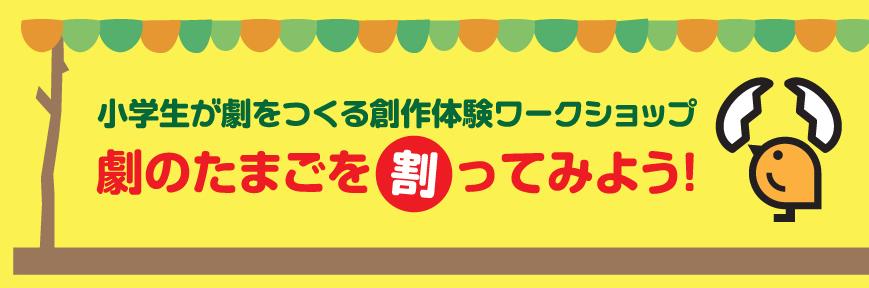 gekitama_NagagutsuNeco_ura_ol